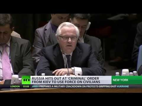 Must - Russia has appealed to Kiev not to use force against anti-government protesters at an emergency meeting of the UN Security Council called by Moscow. RT's Mar...