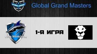 Vega vs Ad Finem, game 1