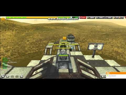 Как создать карту в игре танки онлайн - Opalubka-Pekomo.ru