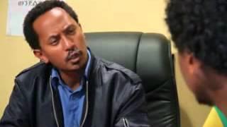 Gemena Part 51 Ethiopian Drama Gemena ገመና 2 ክፍል 51
