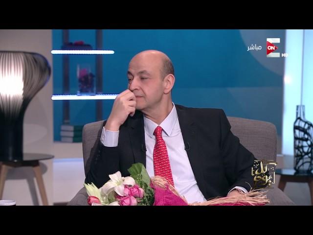 كل يوم - عمرو أديب لـ خالد الصاوي: ممكن تعدل على النصوص إللي بتتعرض عليك ؟