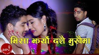 Visa Jharyo Dashain Mukhama - Suman Apjasi Min & Purnakala BC