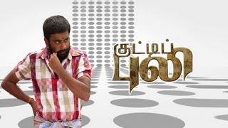 Thaattiyare Thaattiyare Full Song - Kutti Puli - M. Sasikumar, Lakshmi Menon