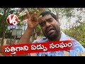 Bithiri Sathi Crying | Sathi Satirical Conversation With Savitri Over Crying Club