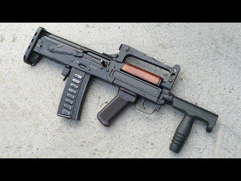 7 Cosas que no Sabías del Rifle de Asalto Groza