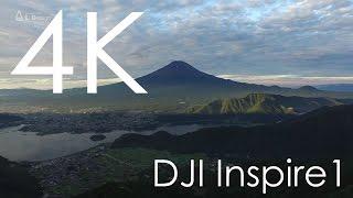 4K空撮 / 新道峠からの富士