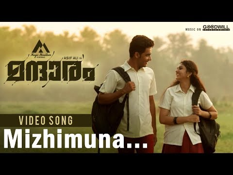 Mizhimuna Video Song | Mandharam |  Asif Ali | Varsha | Mujeeb Majeed | Magic Mountain Cinemas