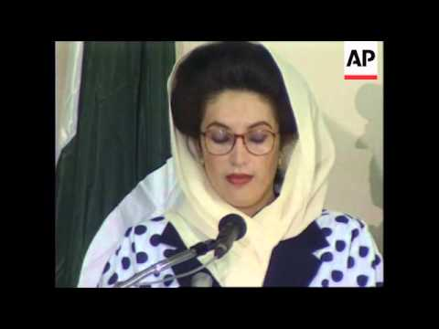Video USA: PAKISTANI PRIME MINISTER BENAZIR BHUTTO VISIT download in MP3, 3GP, MP4, WEBM, AVI, FLV January 2017
