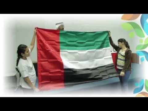 مخيم ربيع وطني تحت شعار لبيك يا وطني