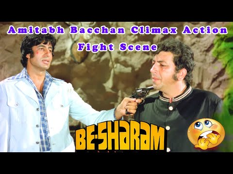 Video Amitabh Bacchan Climax Action Fight Scene   Besharam Hindi Movie download in MP3, 3GP, MP4, WEBM, AVI, FLV January 2017