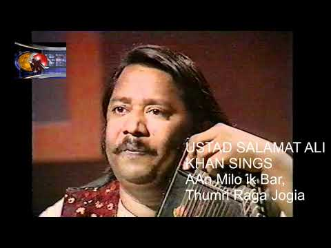 Download Jogia Thumri Ustad Salamat Ali Khan Video 3GP Mp4 FLV HD