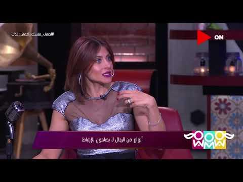 """شريهان أبو الحسن: يجب التوقف عن استخدام مصطلح """"ابن أمه"""""""