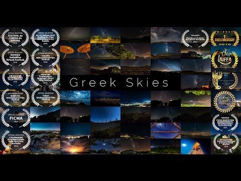 Time-lapse: Ελληνικοί ουρανοί
