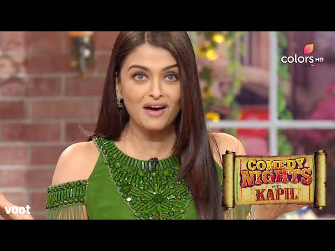 Aishwarya Rai Bachchan Special | Comedy Nights With Kapil | Full Episode | कॉमेडी नाइट्स विद कपिल