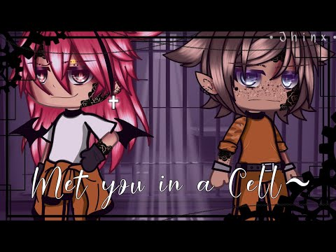 ⚜|| Met you in a Cell~ |GLMM|~|Gay/BL||⚜