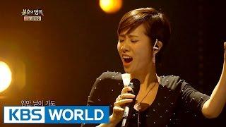 Video Park KiYoung - Right | 박기영 - 그쟈 [Immortal Songs 2] MP3, 3GP, MP4, WEBM, AVI, FLV September 2019