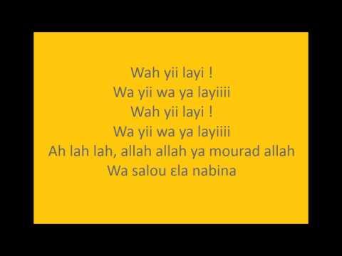 Djmawi Africa   Hchich et Pois Chiche – Paroles, Lyrics (Improv)