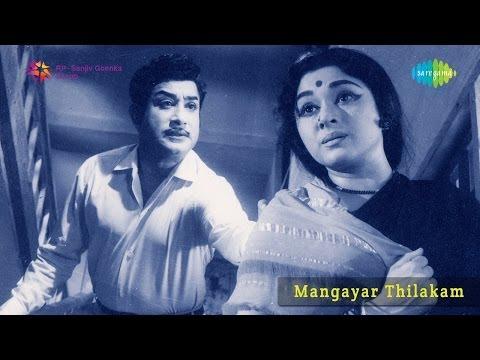 Mangayar Thilakam