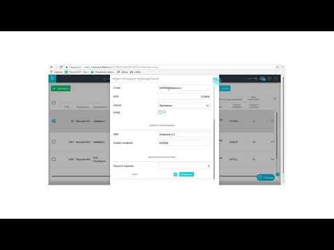 Настройка системы в сервисе LiteBox