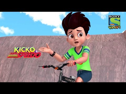 The Rock Monster | Kicko And Super Speedo