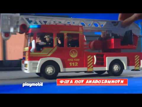 Playmobil Firestation (5361+5362+5363)
