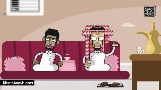 صرقعة : المواطن السعودي و ضغوطات الحياة