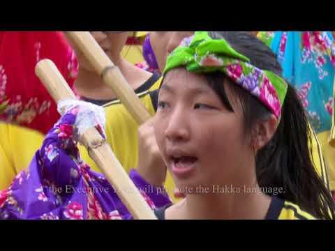 Video link:Premier Lai Ching-te at 2017 Hsinchu Hakka Yimin Festival (Open New Window)