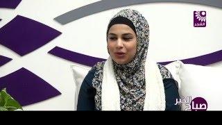 برنامج صباح الخير لقاء عماد حسين وريان حسين