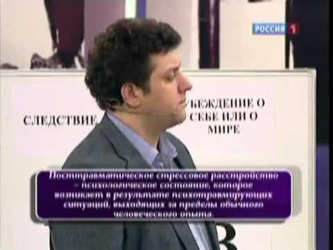 Анна Гербер Лессин в прог-е О Самом Главном 21.05.2012
