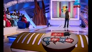 Zee Tamil Show Nil Gavani Sol 13-07-2014