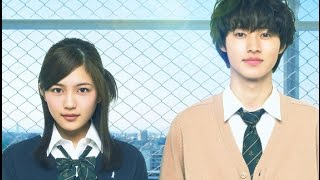 Nonton Top 14 Live Action Moives Japanese Romance Movies Based On Anime 2016 Film Subtitle Indonesia Streaming Movie Download