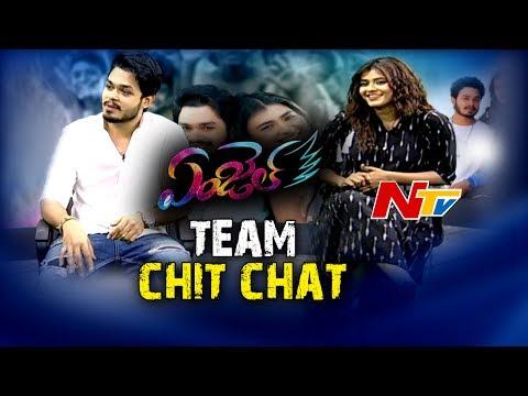Angel Telugu Movie Team Interview    Naga Anvesh, Hebah Patel