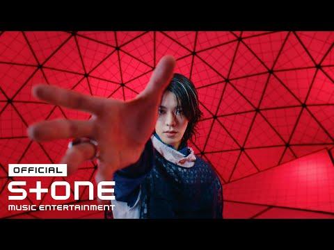 아메바컬쳐 (Amoeba Culture) X NCT 127 - Save M/V Teaser