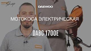 Электротриммер Daewoo DABC 1700E