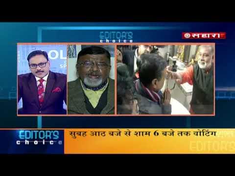 EC - किस पर जाएगा दिल्ली का दिल…? दिल्ली विधानसभा के लिए कल सुबह आठ बजे से वोटिंग शुरू होगी।