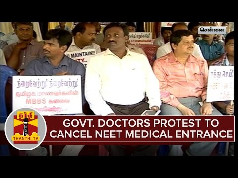Govt-Doctors-Protest-Demanding-Cancellation-Of-NEET-Medical-Entrance-Exam