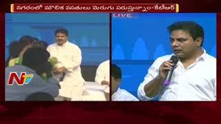 IT Minister KTR Speech AT GHMC Mana Nagaram Program || Kukatpally