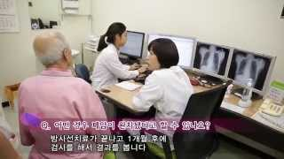 폐암의 완치 판정 기준 미리보기