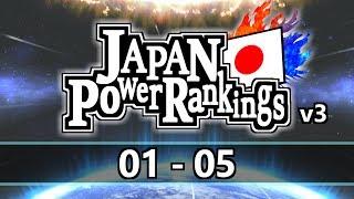 Japan Smash 4 Power Ranking (1-5)