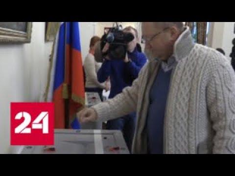 Голосование во враждебной обстановке: россияне пришли на участки в Лондоне и Эдинбурге - Россия 24