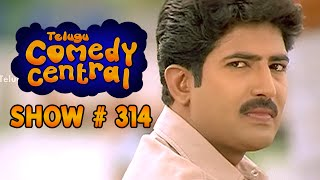 The Best Comedy Scenes In Tollywood - Telugu Comedy Central