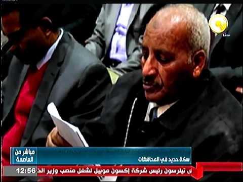 وزير النقل يلتقي مديري ونظار محطات السكك الحديدية على مستوى الجمهورية