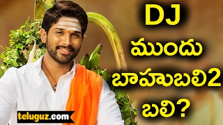 Mass Touch In Allu Arjun Duvvada Jagannadam | Dil Raju confirms the Success despite Bahubali 2 !