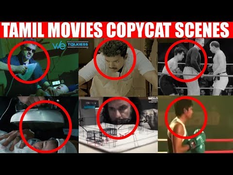Tamil movies copycat scenes that we failed to notice | Kollywood