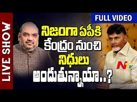 Kavuri Sambasiva Rao Sensational Comments on CM Chandrababu || Live Show Full || NTV (видео)