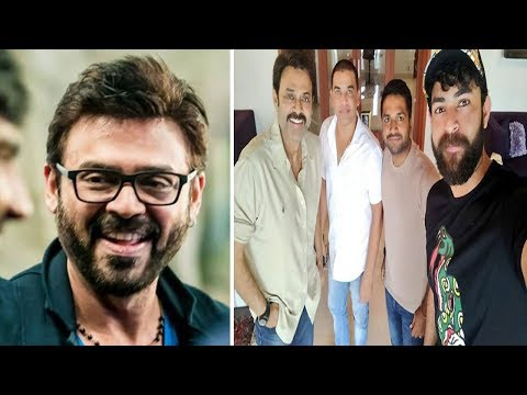 Venkatesh And Varun Tej Meet Up For F2 | Latest Telugu Movie Gossips 2018