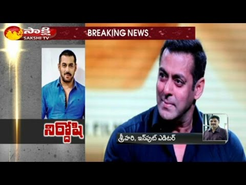 Salman Khan acquitted in Black Buck case - Watch Exclusive