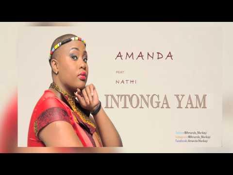 AMANDA ft NATHI Intonga Yam (AUDIO) (видео)