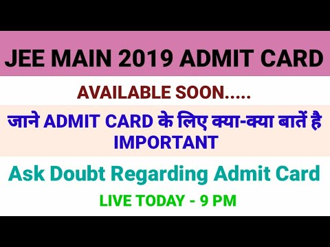 JEE Main 2019 Admit Card Available Date | LIVE 🔴