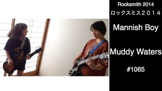 Here is Audrey (13) and Kate (8) playing Rocksmith - Mannish Boy - Muddy Waters!! From the recent Muddy Waters DLC!! Nice BLUES! SO FUN!!! Thanks so ...